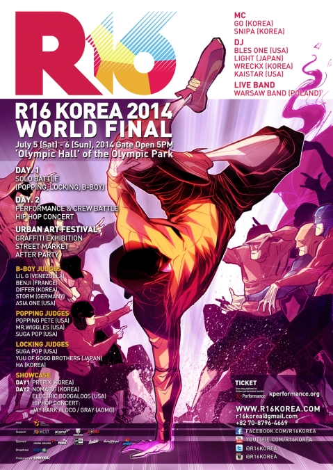 2014-R16-WORLD-FINAL_ENG (1)
